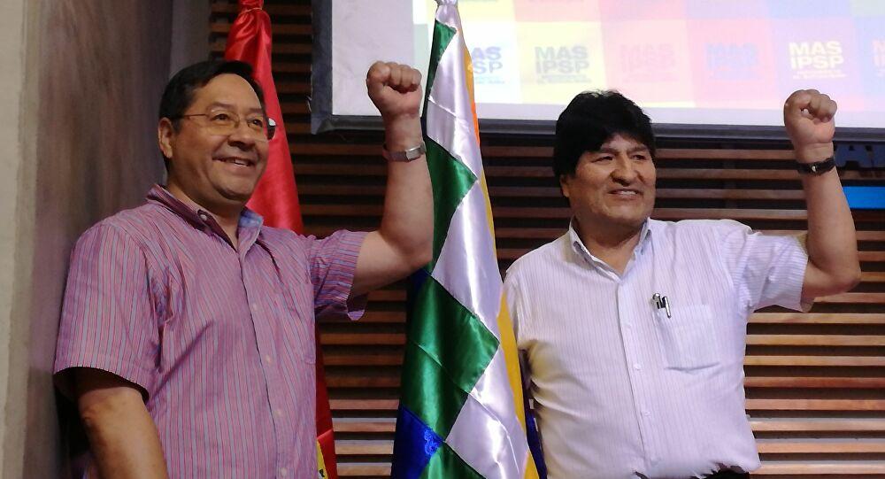 MAS favorito para ganar elecciones en Bolivia La Paz. Agencias