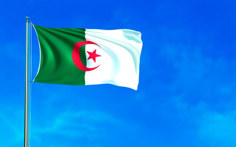 Daniel y Rosario saludan 66 Aniversario de Revolución en Argelia Managua. Radio La Primerísima Argelina