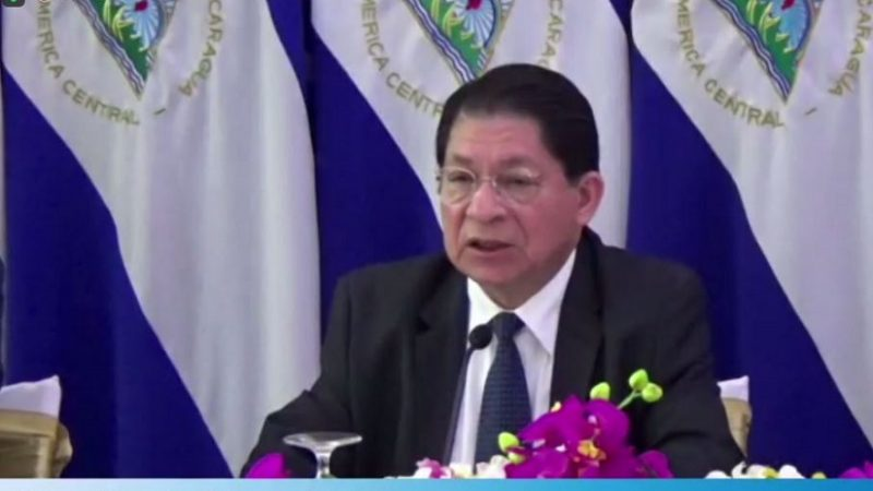 Gobierno expone a ONG y embajadores Presupuesto 2021 Managua. Radio La Primerísima