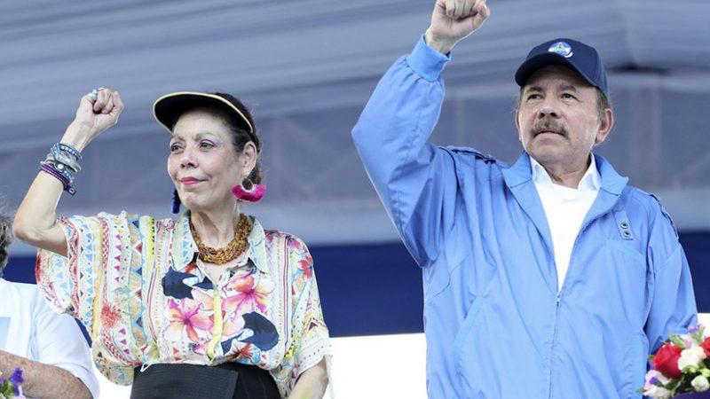 Daniel y Rosario felicitan a Luis Arce por su triunfo electoral en Bolivia Managua. Radio La Primerísima