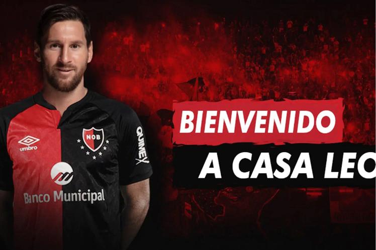 Leo Messi jugará con club argentino en 2023 Brasilia. Prensa Latina
