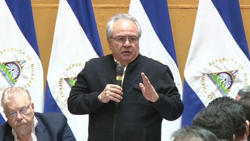 Crean comisión especial para reformar pena máxima en el país Managua. Por Danielka Ruíz/Radio La Primerísima