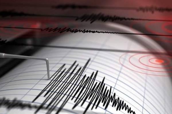 Cuatro sismos sacuden el territorio nacional Managua. Radio La Primerísima