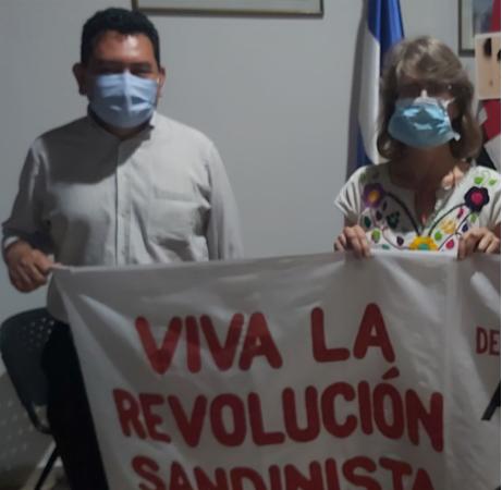 Recuerdan en El Salvador al Comandante Carlos Fonseca Managua. Radio La Primerísima