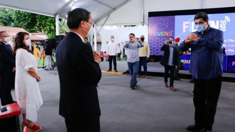 Nicaragua en Feria Internacional del Libro en Venezuela Caracas. Prensa Latina