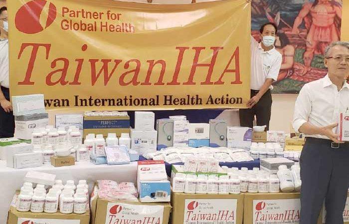 Ministerio de Salud recibe nueva donación de insumos médicos Managua. Radio La Primerísima