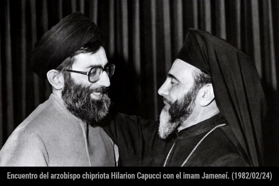 Jesús, María y los musulmanes Por Alí Hoseiní Jameneí, Líder Supremo de la República Islámica de Irán | khamenei.ir