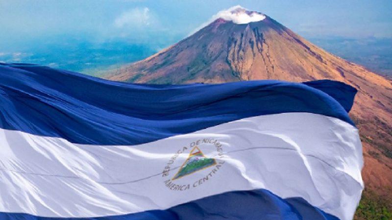 Quienes inciten a la injerencia extranjera son traidores a la patria Managua. Radio La Primerísima