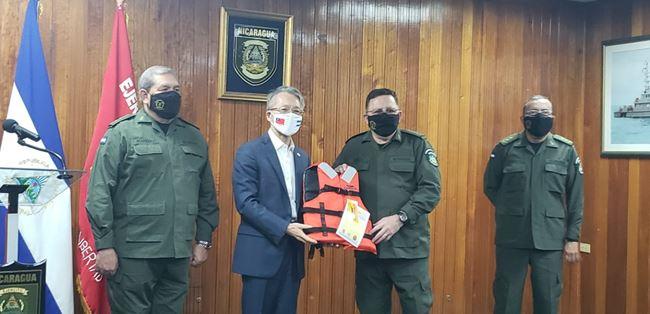 Ejército recibe donación de equipos de búsqueda y rescate Managua. Radio La Primerísima