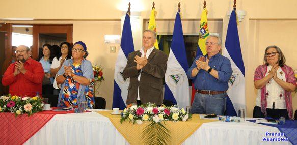 Conmemoran Día de la Amistad entre Nicaragua y Venezuela Managua. Radio La Primerísima