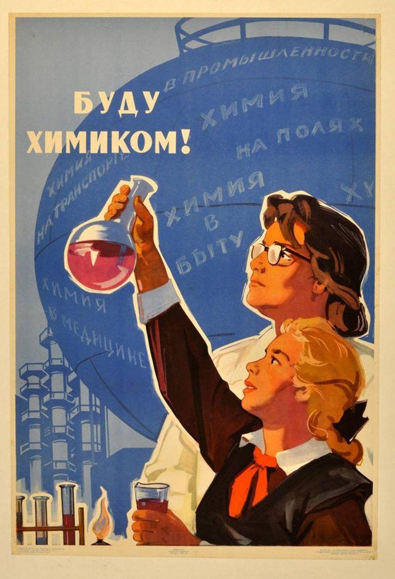 Poliomelitis, Covid-19 y la olvidada ciencia soviética Por Federico Kukso* | Le Monde Diplomatique, edición Cono Sur