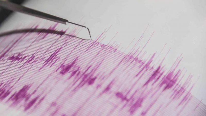 Terremoto sacude a Guatemala Ciudad Guatemala. Agencias
