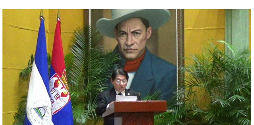 Orden José de Marcoleta para ex embajador de Serbia Managua. Radio La Primerísima