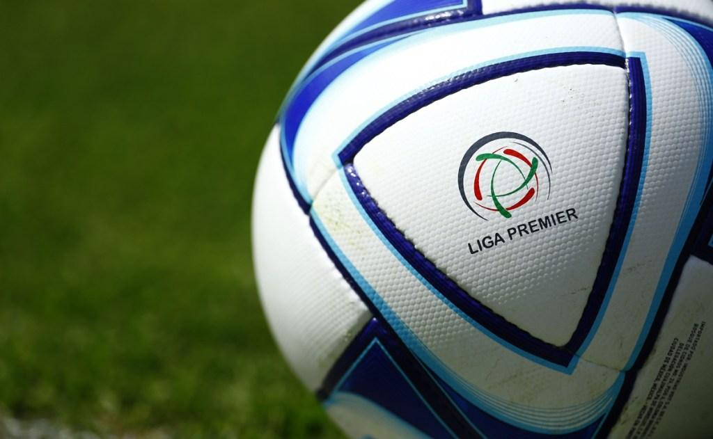Liga Premier admitirá hasta 10 mil espectadores AP