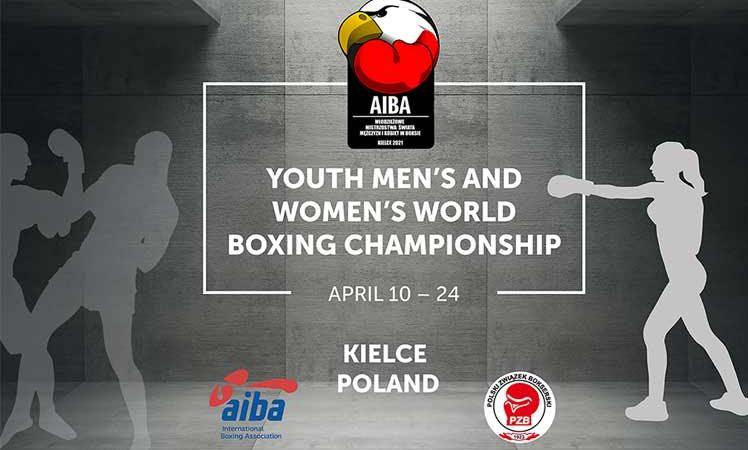 AIBA destaca preparativos de Mundial Juvenil Polonia 2021 Lausana, Suiza. Prensa Latina