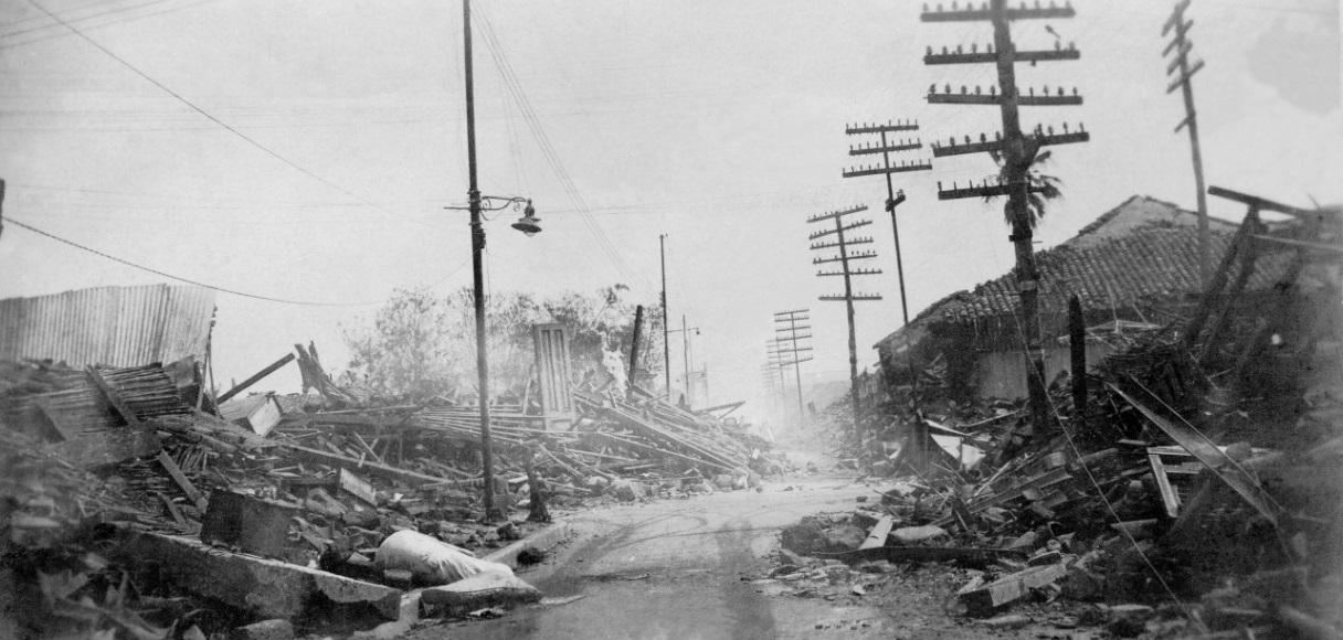 Hace 90 años un terremoto destruyó a Managua Managua. Radio La Primerísima