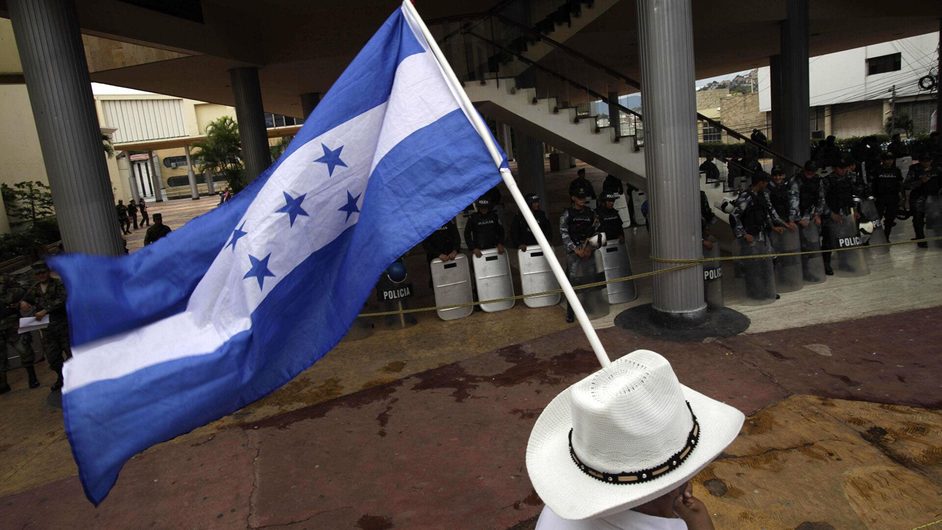 Honduras devorada por dentro y por fuera People's Dispatch yCOPINH | Instituto Tricontinental de Investigación Social