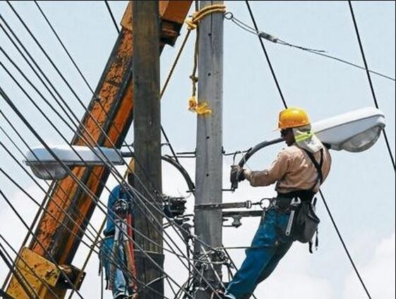 Energía eléctrica llegará a 17 comunidades de Matiguás Managua. Radio La Primerísima