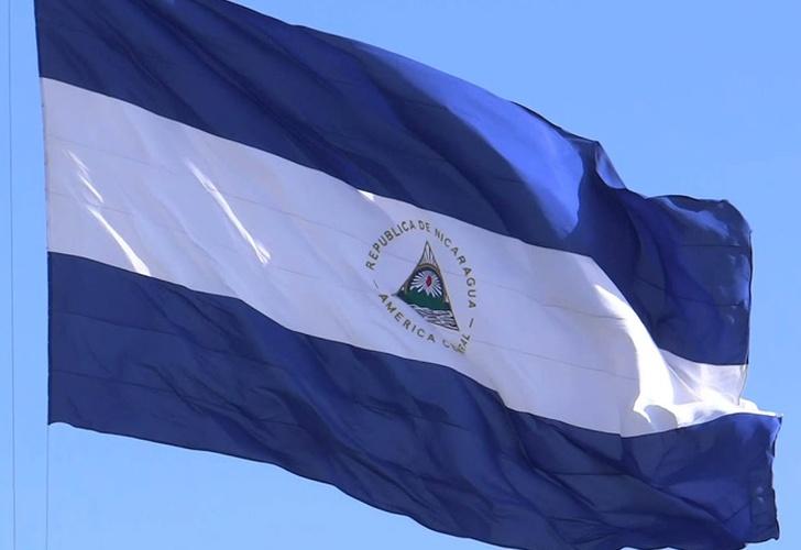 Nicaragua denuncia injerencia de Gobierno Yanqui Managua. Radio La Primerísima