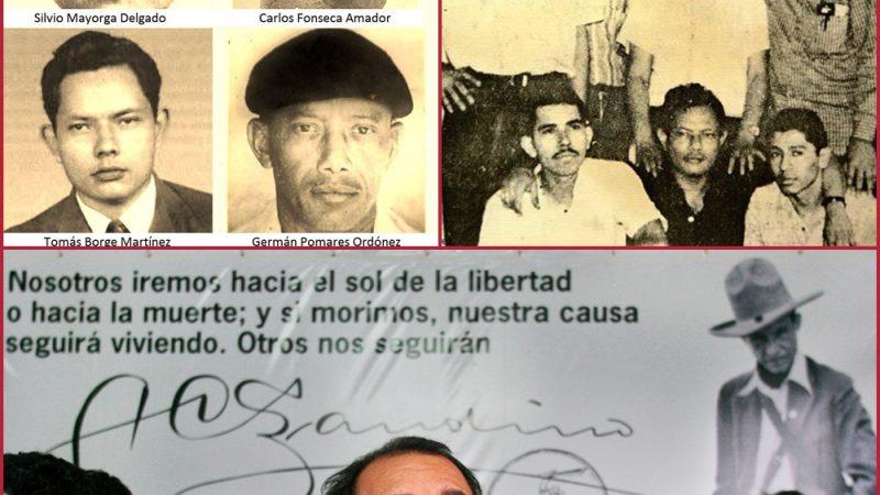 60 años del FSLN… Con Daniel, ¡Que se rinda tu madre! Managua. Radio La Primerísima