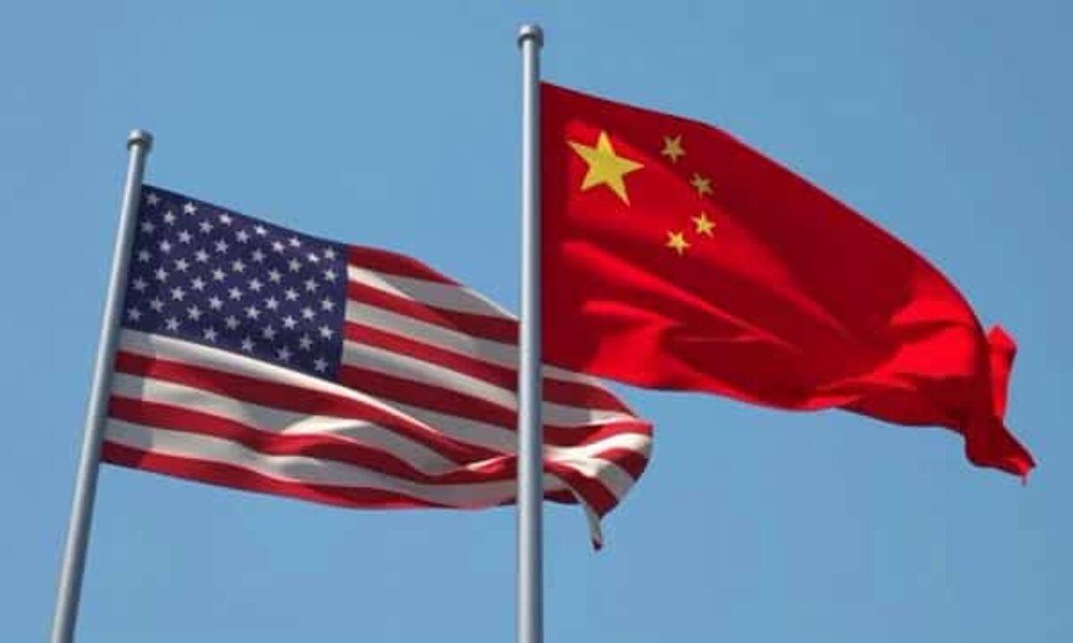 China impone sanciones a siete individuos y entidades de EEUU Beijing. Xinhua