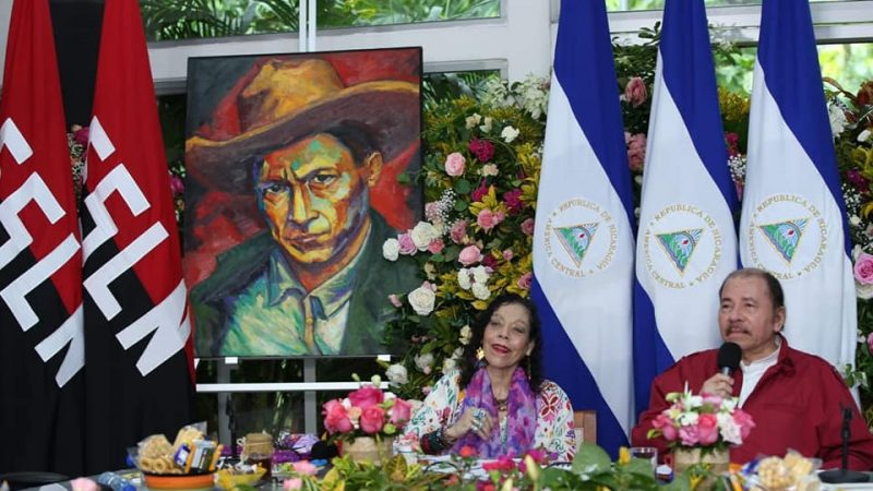 Así fue la sesión del Congreso del FSLN Frente Sandinista de Liberación Nacional
