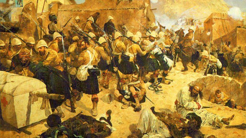 Afganistán, en la visión de Federico Engels Por Friedrich Engels | Primera publicación en The New American Cyclopaedia