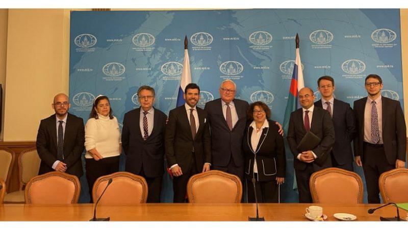 Nicaragua y Rusia estrechan relaciones de amistad y cooperación Managua. Radio La Primerísima