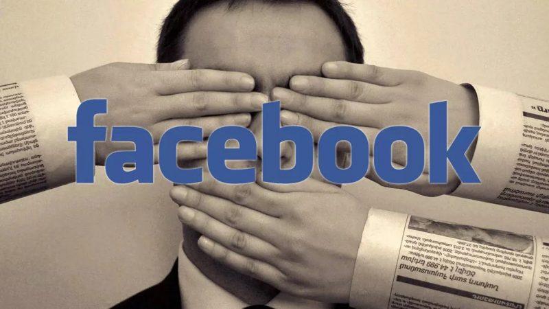 El poder político de Facebook Por Thierry Meyssan | Red Voltaire
